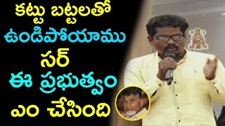 Uddanam Titli Victims about Pawan Kalyan Srikakulam | Pawan Kalyan Speech | Top Telugu Media