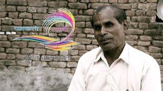 विकलांग ने अपने गांव को स्वच्छ बनाने का संकल्प लिया - रंगाराम बना स्वछता दूत - Swachh Bharat Abhiyan