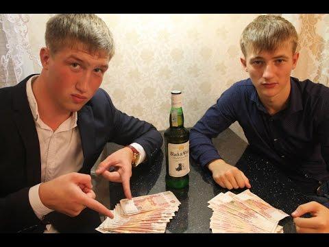2 Миллиона рублей за 30 дней с нуля!Заработок без вложений!Бизнес Франшиза 2015!