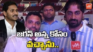 Hyderabad Youth at CM YS Jagan Meeting | Dallas Convention Centre | Jagan USA Tour