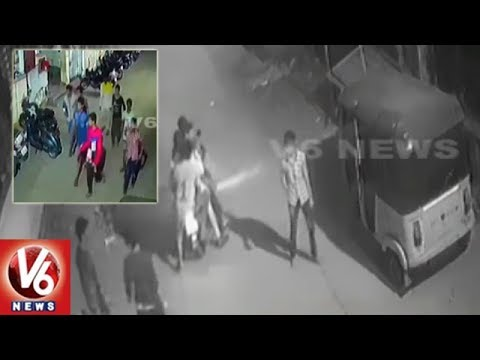 15 Juveniles Escape From Saidabad Observatory Home | Hyderabad | V6 News