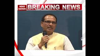 """Madhya Pradesh""""CM Shivraj Singh Chouhan to fast for peace in the state"""