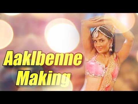 Shravani Subramanya Aaklbenne Song Making | Ganesh, Amulya video