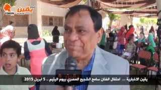 يقين | لقاء مع خالد السعدي حول يوم اليتيم