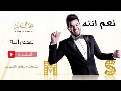 Download Muhammed al salem  new naam enta  Mp4 baru