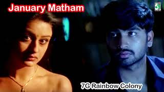 January Matham Super Hit Song | 7G Rainbow Colony | Ravi Krishna | Soniya Agarwal