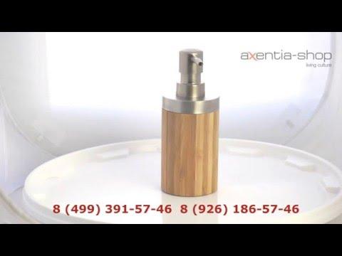 Дозатор для мыла AXENTIA BONJA