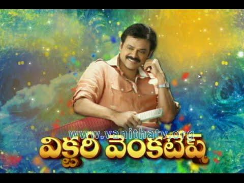 Gopala Gopala (2015) Movie Watch Online - Video