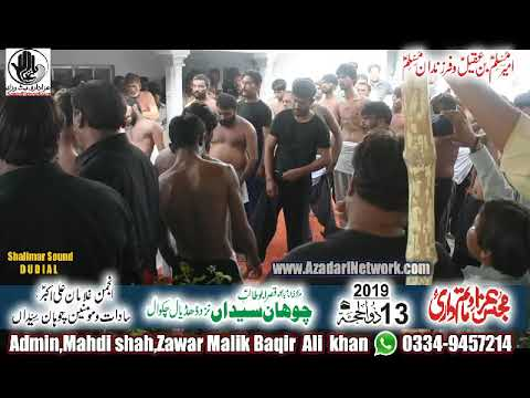 13 Zilhaj chahan Syedan  dudial Matmi sangat Pindi Gheb 2019