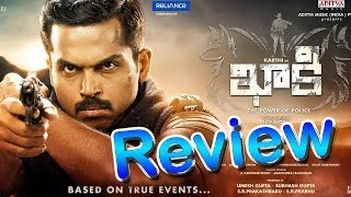 Karthi Rakul Preet's Khakee Movie Review | Rating | Top Telugu Media | Rakul Preet Singh | Karthi