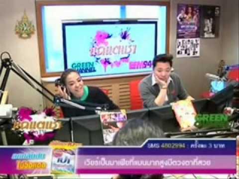 แดน  แฉแต่เช้า 2   2011 12 26