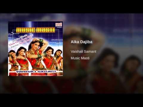 Aika Dajiba video