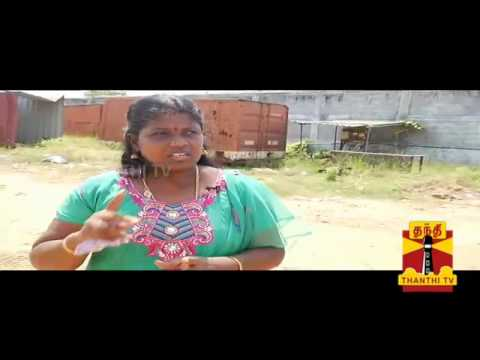 Suvadugal - Documentary Film On Women Auto Drivers And A Women Entrepreneur In Tamil Nadu. video