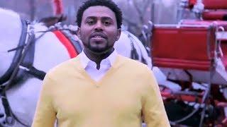 Hot New Ethiopian Music 2014  Hayleyesus Feyssa - Sew Alebet
