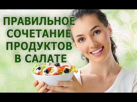 Полезный салат на каждый день сживыми проростками  FoodStudio Белая скатерть #6