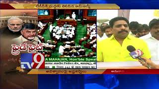 No Confidence Motion : TDP MLC Buddha Venkanna calls it a historic day
