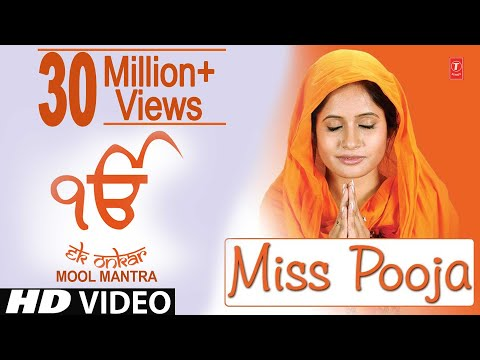 Ek Onkar video