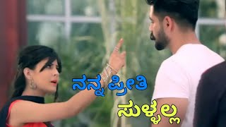 Chandan shetti song new kannada whatsapp status