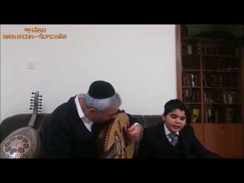על החלון דוד יצחקי עם המוסיקאי משה חבושה
