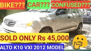 Alto K10 VXI sold only 45,000 2012 model Complete review Specifications & Features