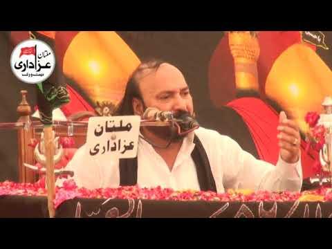 Zakir Syed Altaf Hussain Shah I YadGar Majlis 14 Zilhaj 2018 I Thatta Sialan MuzaffarGarh I