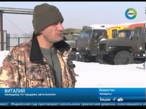 В Казахстане списанные боевые машины продают фермерам