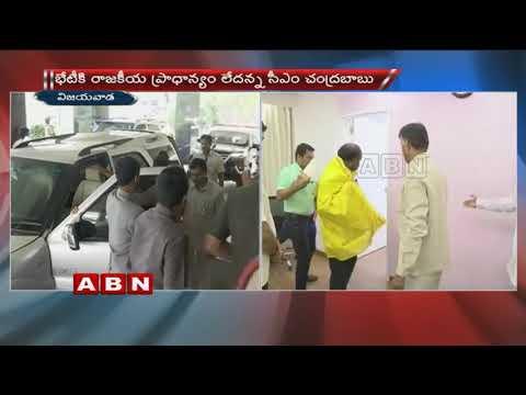 Karnataka  CM HD Kumaraswamy meets AP CM Chandrababu in Vijayawada