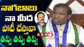 KA Paul Speech at Press Meet In Vijayawada | ABN Telugu