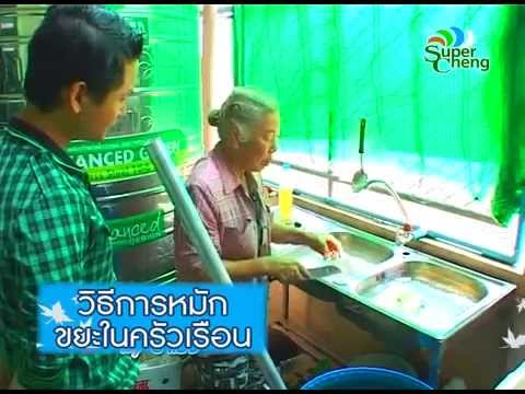 ป้าเชงVIDEO (FULL).m4v Music Videos