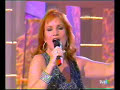 Video Pimpinela - Pimpinela