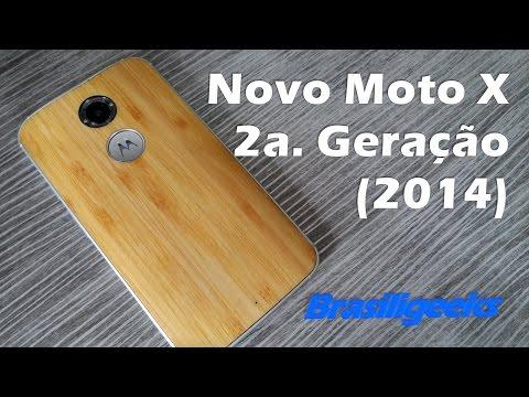 Novo Moto X - 2ª geração (2014) - Unboxing e Primeiras Impressões