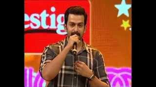 Best Actor - Vanitha Film Awards 2014 - Part 04