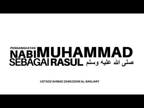 Pengangkatan Nabi Muhammad Shallahu Alaihi Wassalam Menjadi Rasul  - Ustadz Ahmad Zainuddin