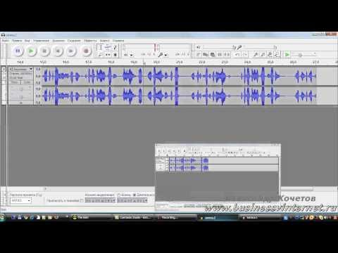 Как сделать звук записи чище