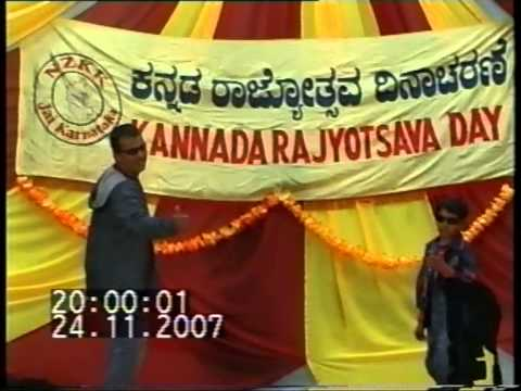 yashas (Father & Son) kannada dance from Apthamitra ( Kaalavannu...