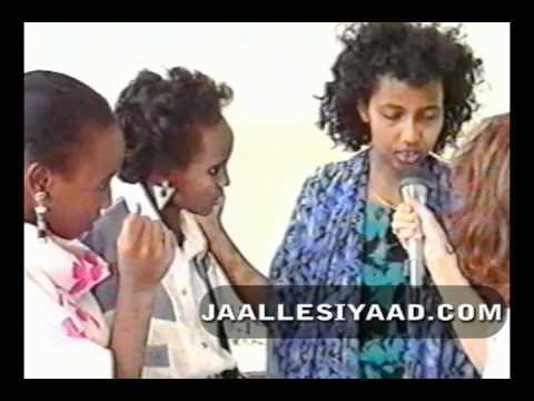 Somali Documentary - FGM - 1988