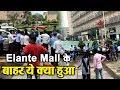 Chandigarh के मशहूर Elante Mall के बाहर लड़ाई का Video हुआ Viral