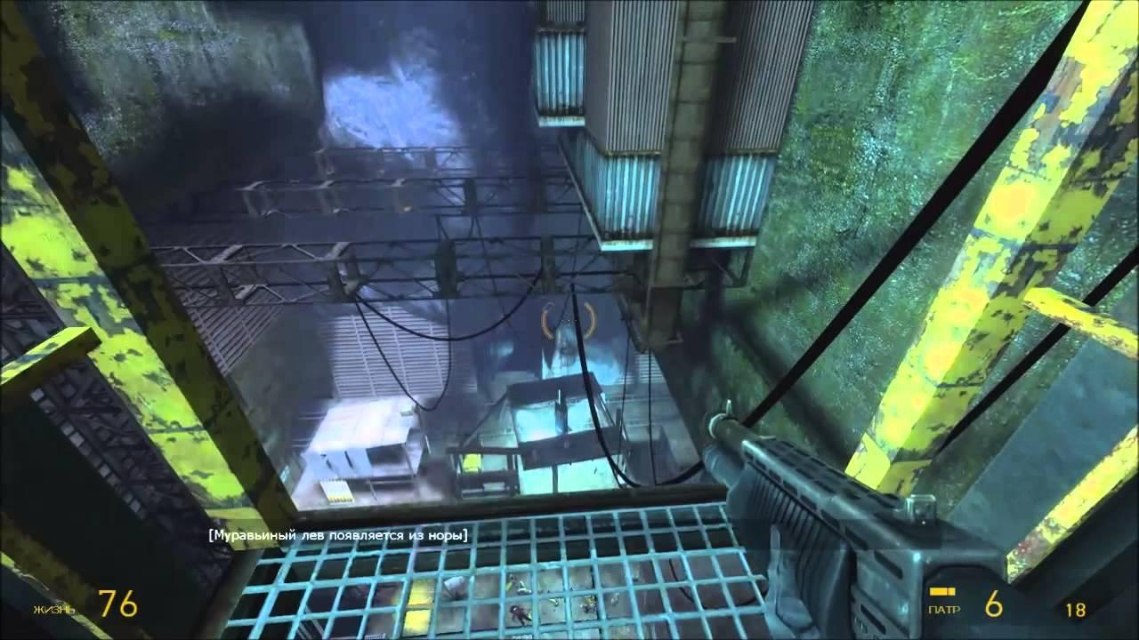Quake 2 v320 rus скачать полную русскую версию