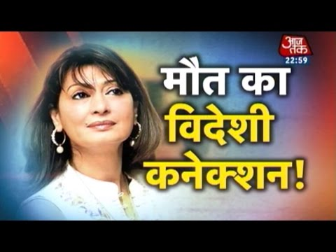 Vardaat - Vardaat: Sunanda Pushkar's death linked to Pakistan, Dubai (FULL)