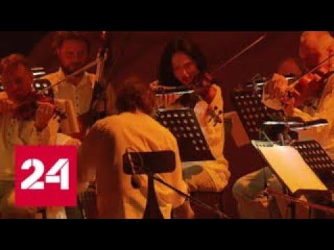 Зимний фестиваль искусств: зрителям предложили Гоголя в постановке Юрия Бутусова - Россия 24