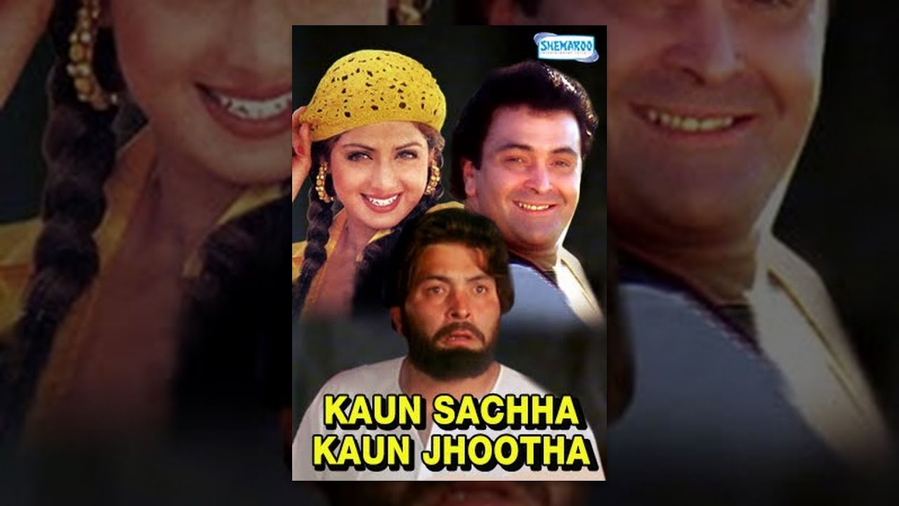 Kaun Sachcha Kaun Jhootha (1997) SL YT - Rishi Kapoor, Sridevi, Mohnish Bahl, Suresh Oberoi, Gulshan Grover, Tinnu Anand, Alok Nath, Avtar Gill