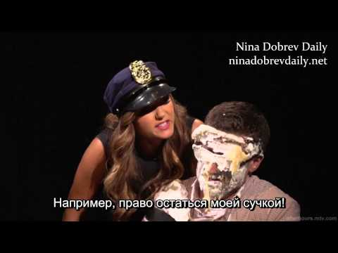 Nina Dobrev Plays Good Cop Bad Cop (rus sub)