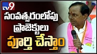 KCR on difficulties faced in first year to take Telangana forward