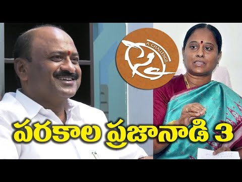 Praja Naadi: Who is Going to Win in Parakala? Challa Dharma Reddy or Konda Surekha? Political Survey