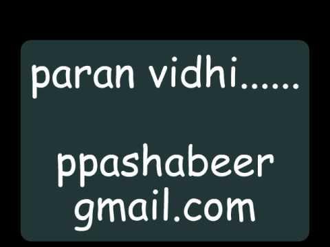 Mappilappattu (paran Vidhi...) Evergreen Song video