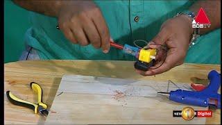 Let's Make Pencil Shapner | DIY | Kids 1st