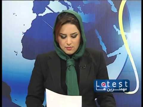 The latest News From 1TV Afghanistan 19.02.2014 خبرهای افغانستان