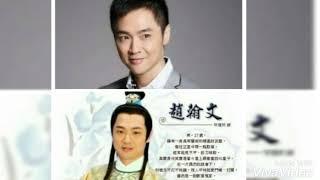 Nhân vật ngoài đời của phim Hoài Ngọc Truyền kỳ