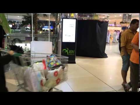 Taif Heart Mall - Advertising Kiosk