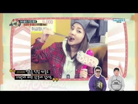 [HD] 130306 Weekly idol E85 2NE1 Sandara(투애니원 산다라) Cut